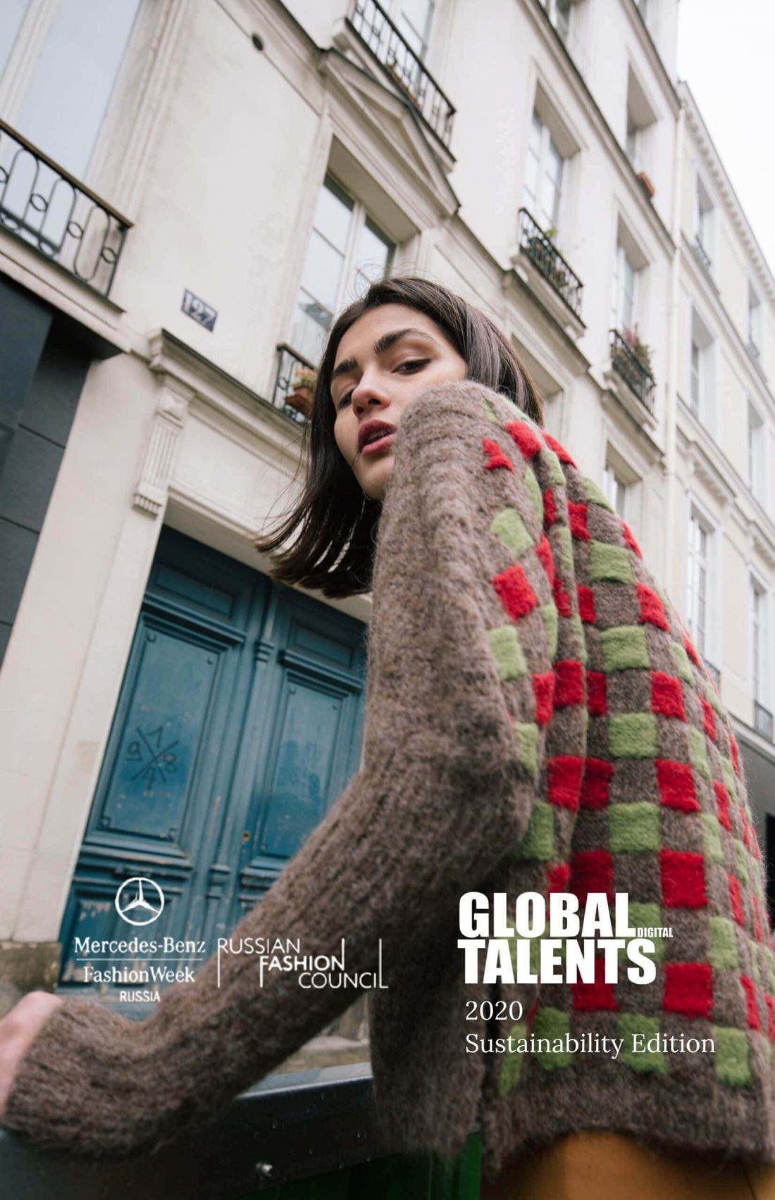 global talents digital 2020c